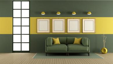Sarı Ve Yeşilin Salon Dekorasyonundaki Uyumu